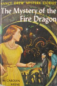 Fire Dragon Mystery book cover